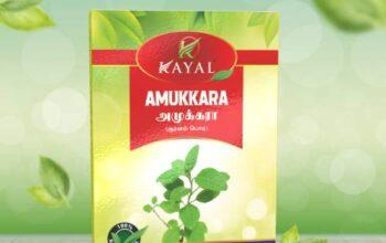 amukkara
